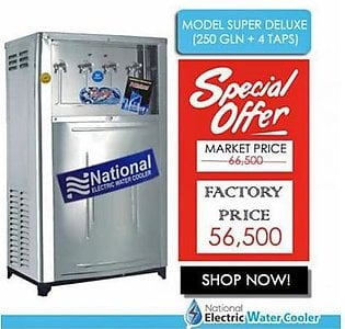 National Electric Water Cooler Super Delux 250 Gallon with 4 Taps Silver