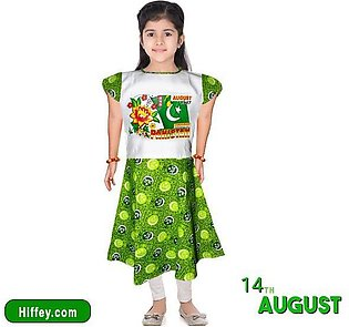 14 August Frocks And Pajama For Girls - Green & White