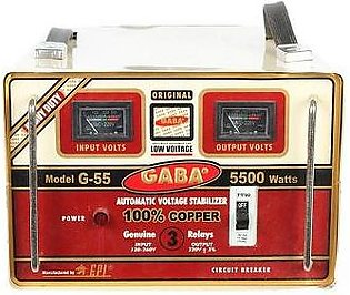 Gaba National 2 Big Rely Stabilizer G-55