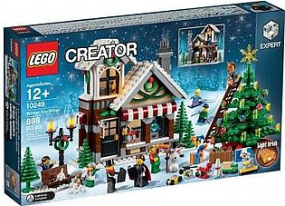 LEGO Hard to Find Winter Toy Shop-16