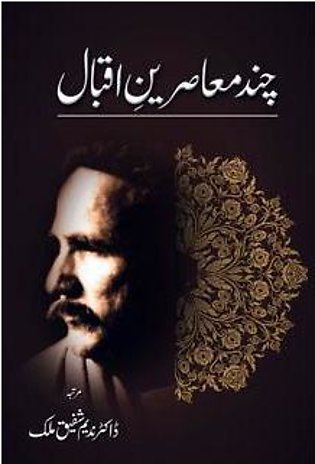CHAND MUAASRIN-E IQBAL By Dr Nadeem Shafiq Malik