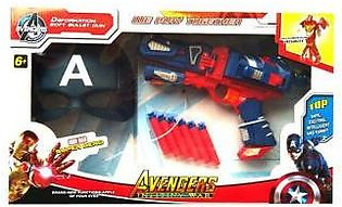 Captain America Mask & Nerf Gun Set