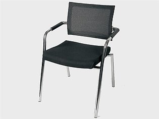 Visitor Skin Chair