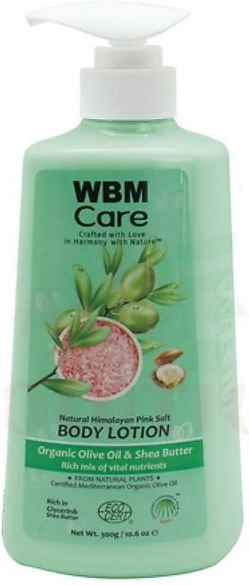 WBM Care Butter And Oil Body Lotion