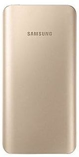 Samsung 5200mAh Power Bank Gold