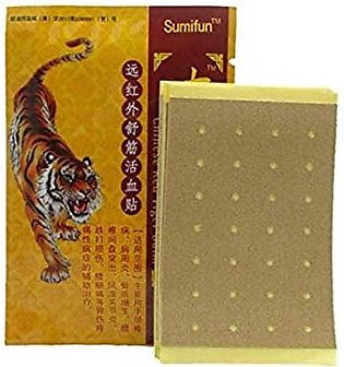 Diy Store Orthopedic Tiger Balm Pain Relief Patches