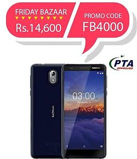 Nokia 3.1 16GB Dual Sim Blue/Copper