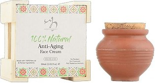 WB By Hemani Anti Aging Face Cream