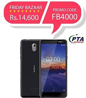 Nokia 3.1 16GB Dual Sim Black/Chrome