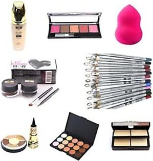 SaharCollection4u All In One Makeup Kit