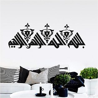BednShines Wall Stickers (EI-1021)