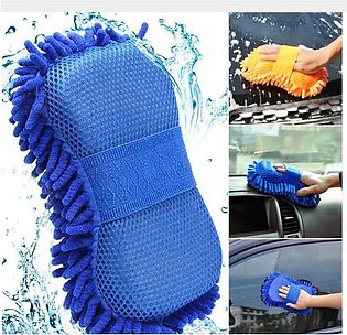 Car Washing Gloves Car Cleaning Sponge Coral Shaped Superfine Fiber Chenille Ca…