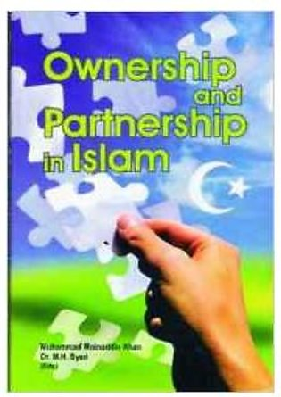 Ownership And Partnership In Islam