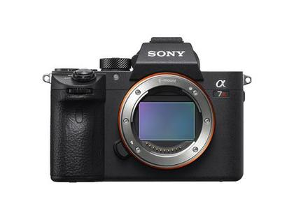 Sony Alpha A7R II Digital Camera (Body Only)