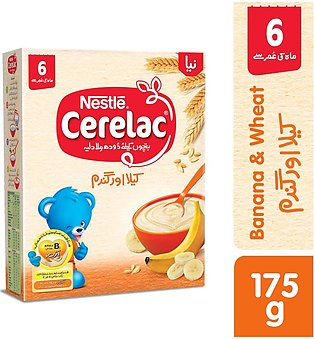 Cerelac - Nestle Cerelac Banana and Wheat (6+ Months) - 175gm