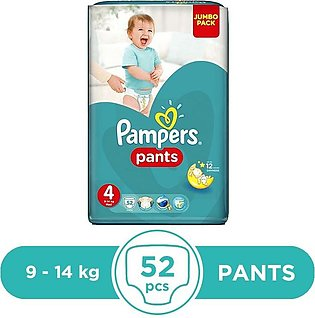 Pampers - Pampers Pants 9 To 14kg - 52Pcs