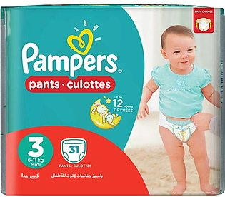 Pampers - Pampers Pants 6 To 11kg - 31Pcs
