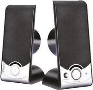 Audionic Alien 2 Speakers in Pakistan