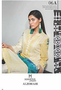 MAHGUL BY AL ZOHAIB Luxury Embroidered Lawn Suit MGLW 7B in Pakistan