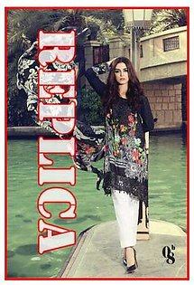 Maria B Embroidered Lawn Suit MB17 8B RP in Pakistan