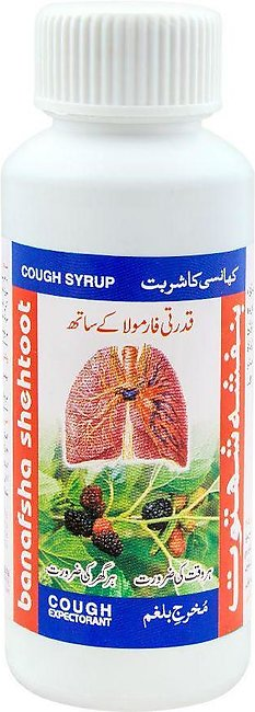 Farzana Banafsha Shehtoot Cough Syrup, 120ml