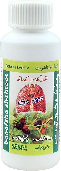 Farzana Banafsha Shehtoot Cough Mint Syrup, 120ml