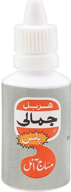 Herbal Jamali Plus Massage Oil