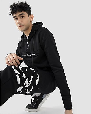 Camo Panelled Jogging Trousers