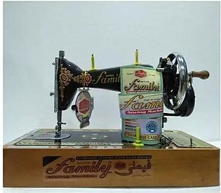 Family Sewing Machine - Black