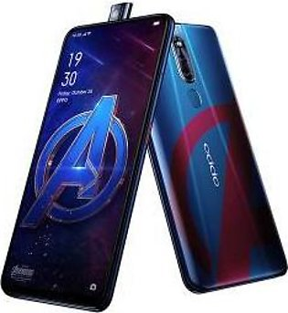 Oppo F11 Pro Avengers Edition 6GB 128GB With Official Warranty
