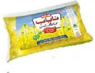Habib Nayab Cooking Oil Pouch 1ltr