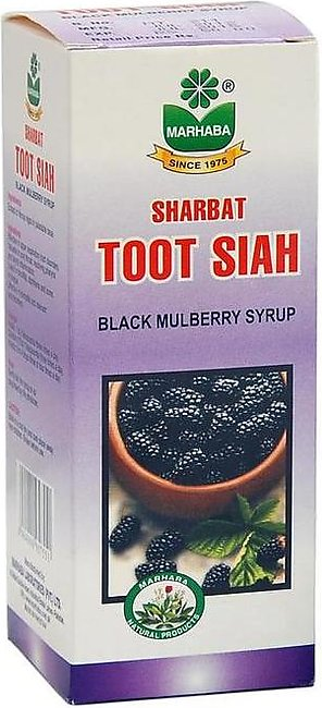Marhaba Sharbat Toot Siah (Black Mulberry Syrup)