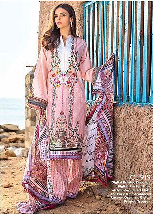 Gul Ahmed Embroidered Lawn Unstitched 3 Piece Suit GA20SBL CL 919 - Summer Coll…