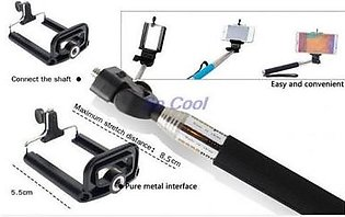 Shoppingmania Monopod Bluetooth Selfie Stick