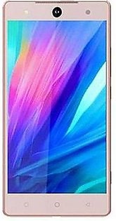 "Tecno Mobile Camon C7 - 5.0"" HD - 2GB RAM - 16GB ROM - 13MP - Rose Gold - 3G"
