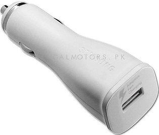 LX Samsung Usb Car Mobile Charger with Smart IC - Multi