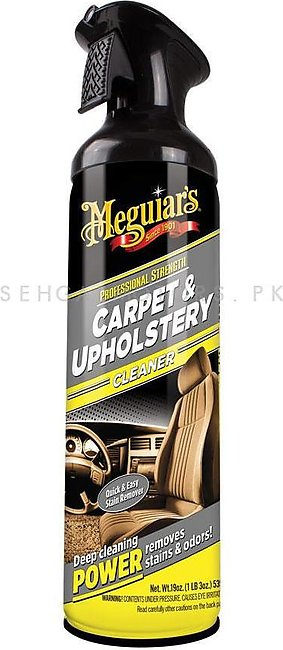 Meguiars Carpet and Upholstery Cleaner - 19 oz