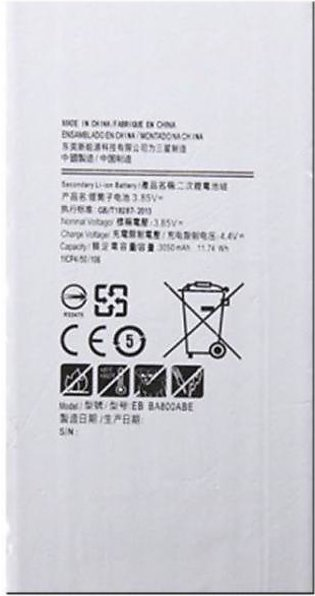 Replacement Battery for Samsung Galaxy A9