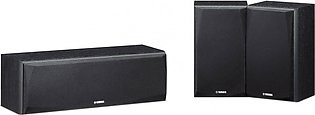 Yamaha NS-P51 Center and Two Surround Speakers