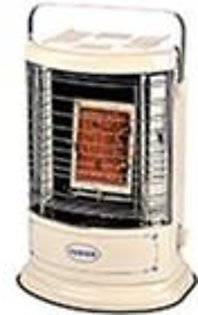 Canon Gas Room Heater 352 A
