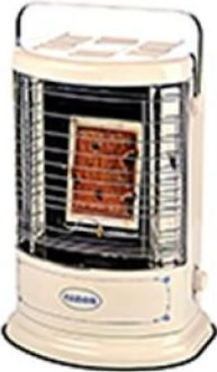 Canon Gas Room Heater 352