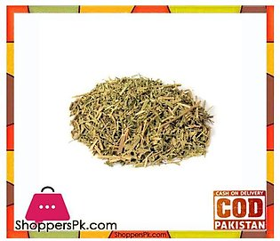 Spearmint – Podina Kohi – powder – Pahari Podina – 250 gm – پہاڑی پودینہ ، پو...