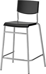 IKEA Bar Stool - Black