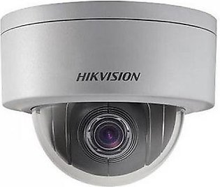 HIKVISION IP Camera 2MP Motorized VF Dome IP67 2.8-12mm DS-2CD1721FWD-IZ