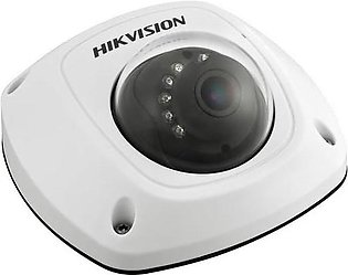 Hikvision DS-2CD2542FWD-IS | 4MP Mini Dome IP Camera with Microphone