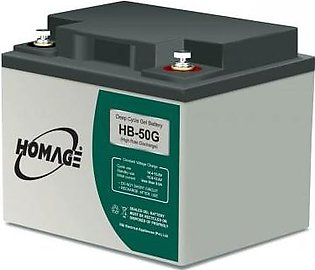 Homage HB 50G Battery
