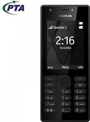 Nokia 216 Dual SIM with official warranty (PTA Approved)