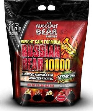 Nutrition 10000 Mass Gainer Banana - 15lbs