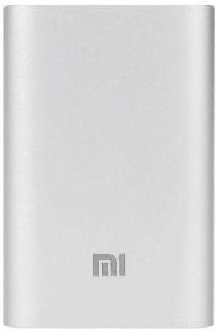 Xiaomi 2 Pro 10000mAh Fast Quick Charge 2.0 Light Battery Charger Power Bank
