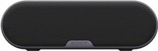Sony Portable Wireless BLUETOOTH Speaker - SRS-XB2